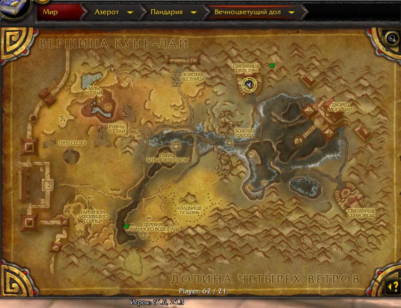 Расположение Данки на карте в Вечноцветущем доле