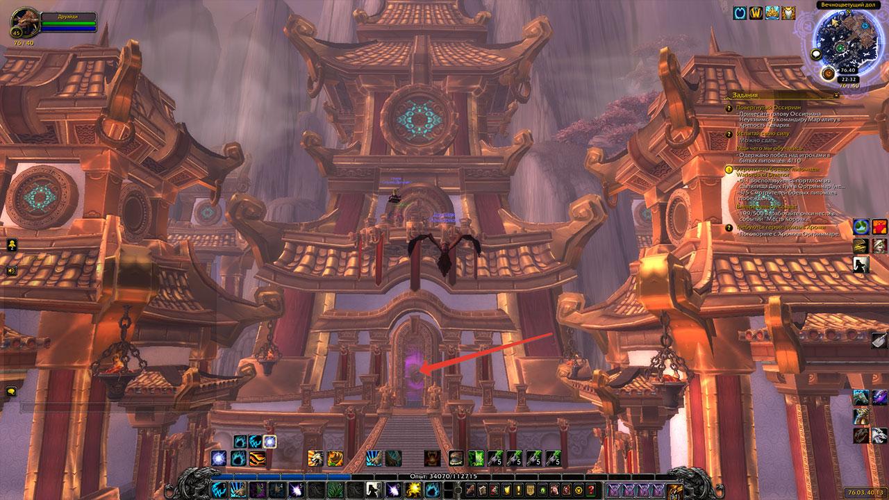 Дворец Могу'шан на карте и вход в подземелье