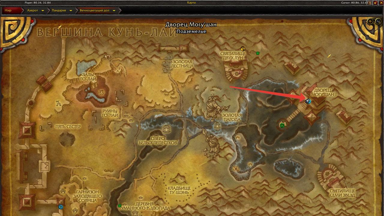 Дворец Могу'шан - на карте, координаты