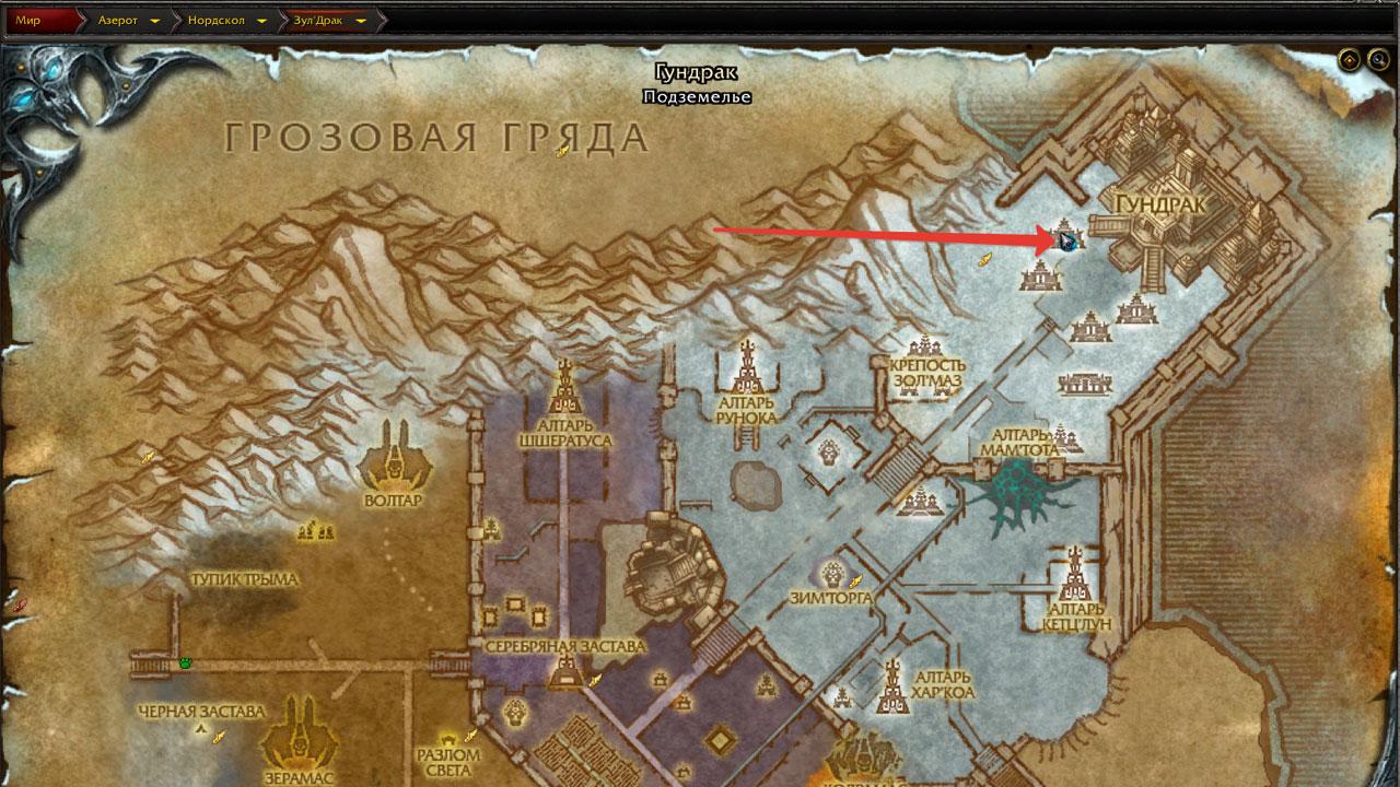 Гундрак - на карте, координаты