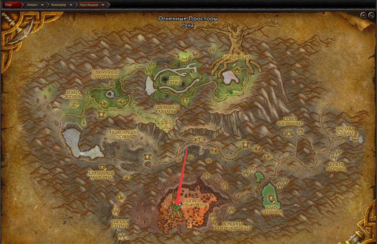 Огненные Просторы - на карте, координаты