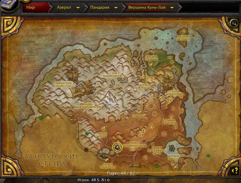 Корда Торрос на карте - координаты